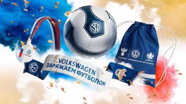 Специальное предложение на Volkswagen Polo Football Edition