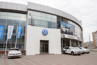 Volkswagen Teramont 2.0T AT 4Motion (220 л.с.) Status